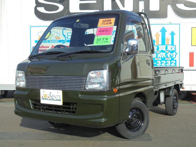 陸運局認証自社整備工場完備!社団法人日本自動車整備振興会連合会の会員ですのでご購入後のメンテナンス・アフターサービスもバッチリ。トータルメンテナンスでお客様のニーズにお応えいたします。