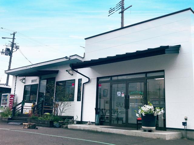 2020年に店舗をリニューアルしました!綺麗な店内ですので、ぜひお気軽にお立ち寄りください。