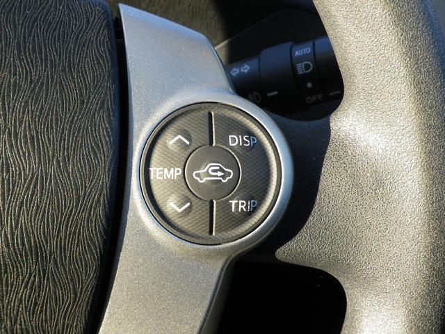 内気外気、外気温度、ディスプレイ表示切替もこちらで切替できます♪
