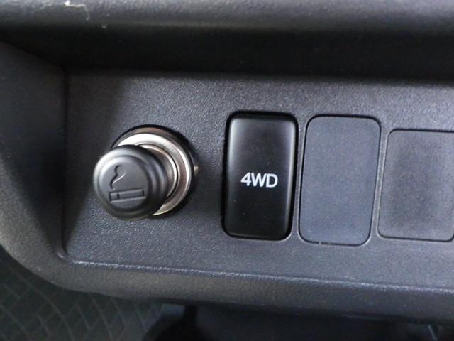 4WD切り替え付きです♪