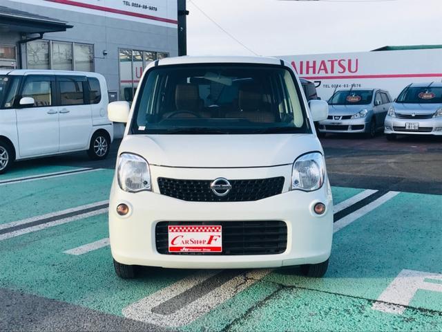 「日産」「モコ」「コンパクトカー」「宮城県」の中古車2