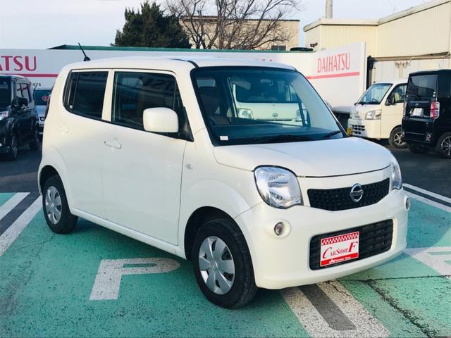 「日産」「モコ」「コンパクトカー」「宮城県」の中古車3