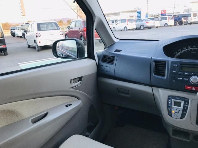 「ダイハツ」「ムーヴ」「コンパクトカー」「宮城県」の中古車21