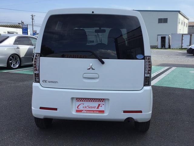 「三菱」「eKワゴン」「コンパクトカー」「宮城県」の中古車3