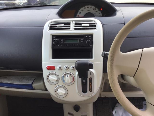 「三菱」「eKワゴン」「コンパクトカー」「宮城県」の中古車11