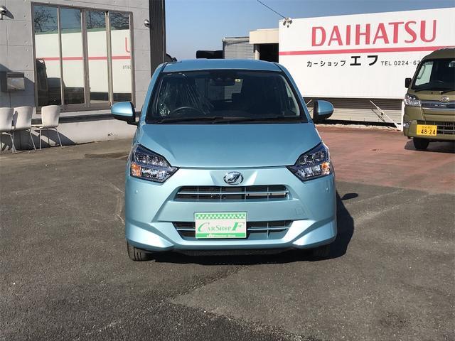 「ダイハツ」「ミライース」「軽自動車」「宮城県」の中古車3