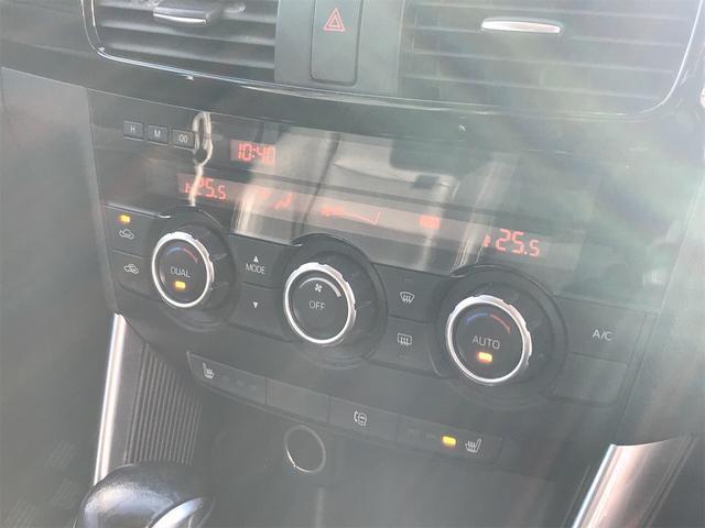 「マツダ」「CX-5」「SUV・クロカン」「宮城県」の中古車23