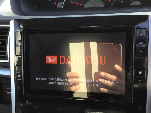 「ダイハツ」「タント」「コンパクトカー」「宮城県」の中古車10