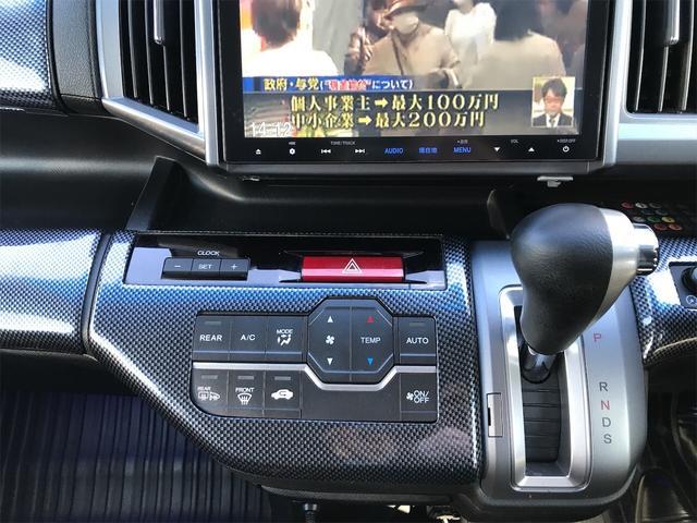 「ホンダ」「ステップワゴンスパーダ」「ミニバン・ワンボックス」「宮城県」の中古車26