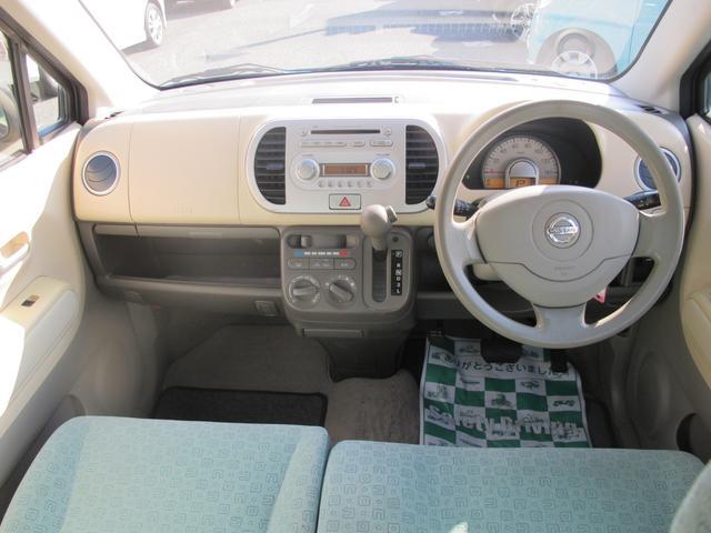 日産 モコ S セキリティアラーム キーレス