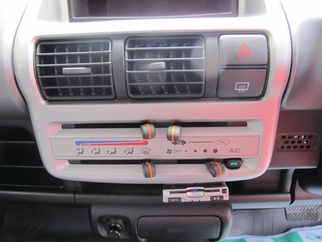 ホンダ ザッツ CD ETC