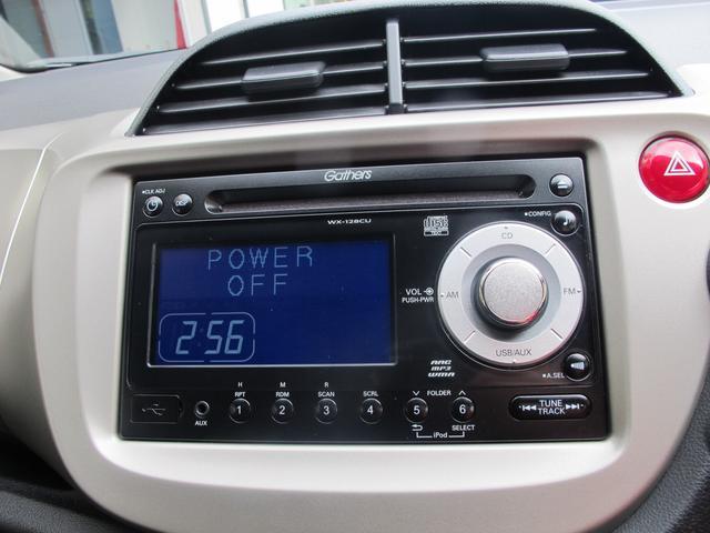 ホンダ フィットハイブリッド オートクルズコントロール CD ETC