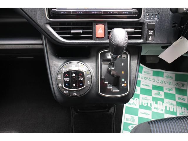 Si 4WD ワンオーナー ナビTV セーフティセンス(15枚目)