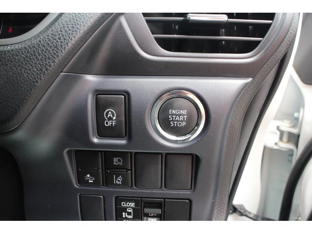 Si 4WD ワンオーナー ナビTV セーフティセンス(20枚目)