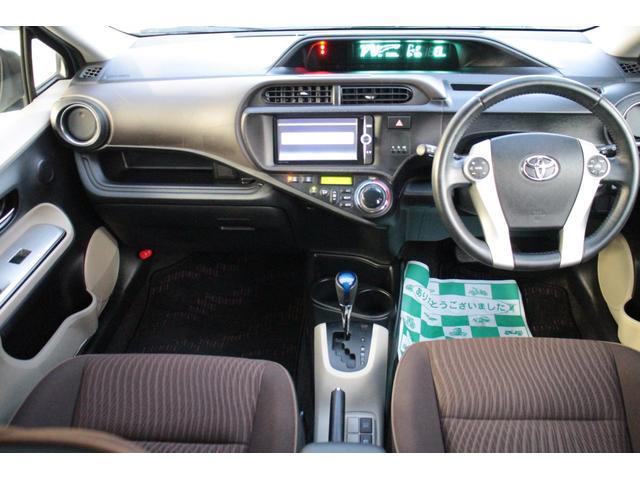 「トヨタ」「アクア」「コンパクトカー」「宮城県」の中古車13
