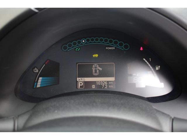 S(30kwh) メモリーナビTV LEDライト(19枚目)