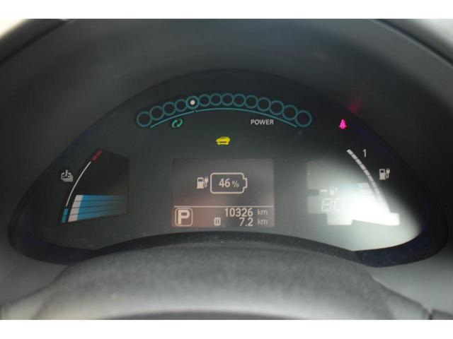 S(30kwh) メモリーナビTV LEDライト(20枚目)