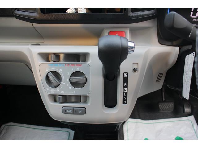 X SAIII 届出済未使用車 LEDライト(19枚目)