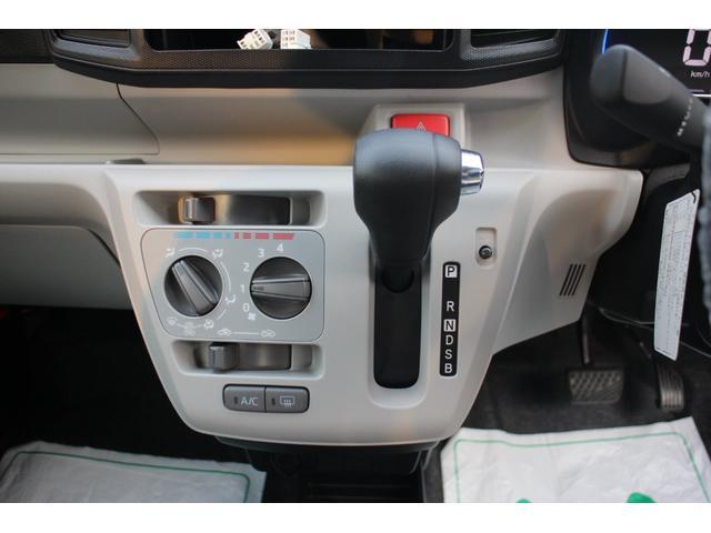 X SAIII 届出済未使用車 LEDライト(20枚目)