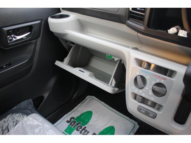 X SAIII 届出済未使用車 LEDライト(21枚目)