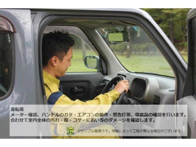 X SAIII 届出済未使用車 LEDライト(32枚目)