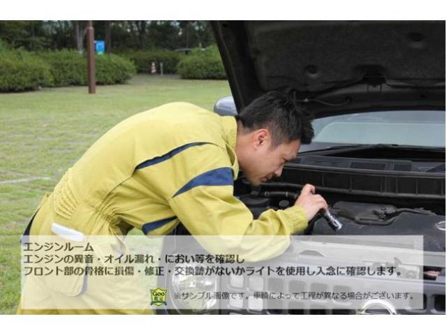 X SAIII 届出済未使用車 LEDライト(34枚目)