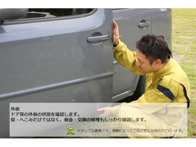 X SAIII 届出済未使用車 LEDライト(36枚目)