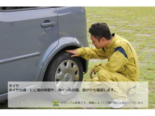 X SAIII 届出済未使用車 LEDライト(39枚目)