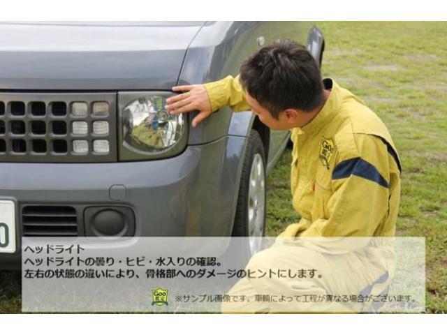 X SAIII 届出済未使用車 LEDライト(40枚目)