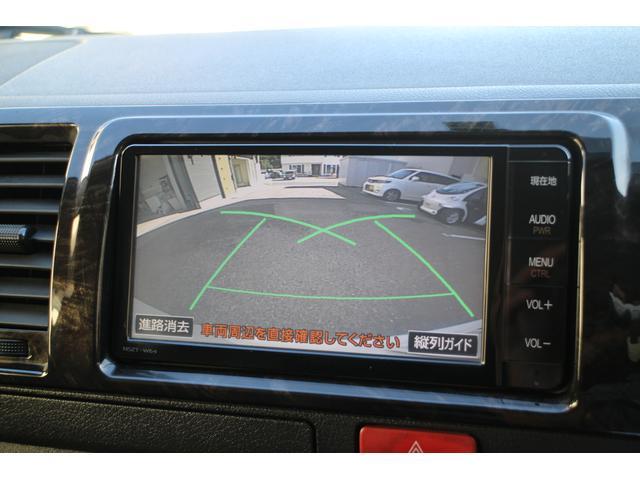 スーパーGL ダークプライム AAC・スマートキー・ABS・純正メモリーナビ・フルセグ・DVD再生・CD録音・Bluetooth・LEDライト・フォグランプ・ETC・バックカメラ・ドラレコ(20枚目)
