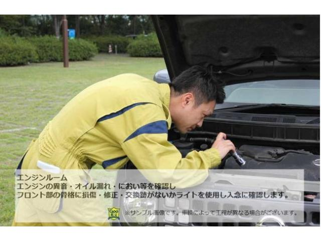 スーパーGL ダークプライム AAC・スマートキー・ABS・純正メモリーナビ・フルセグ・DVD再生・CD録音・Bluetooth・LEDライト・フォグランプ・ETC・バックカメラ・ドラレコ(41枚目)