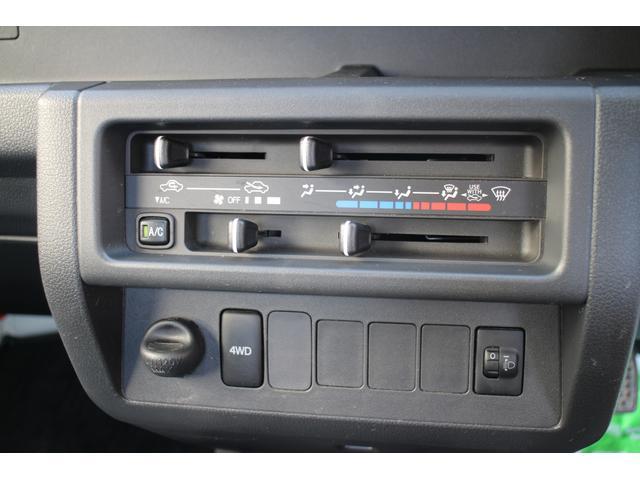 TB AC・PS・5MT・純正ラジオ・切替式4WD・荷台マット・運転席エアバック(19枚目)