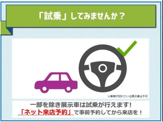 TB AC・PS・5MT・純正ラジオ・切替式4WD・荷台マット・運転席エアバック(43枚目)