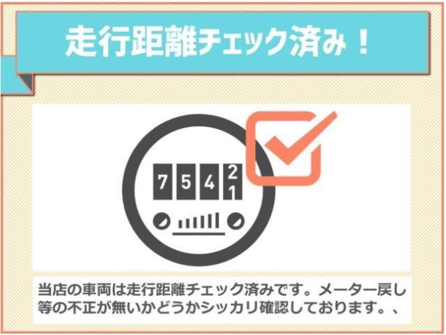 ダンプ AC・PS・MT・ETC・純正ラジオ・切替式4WD(48枚目)