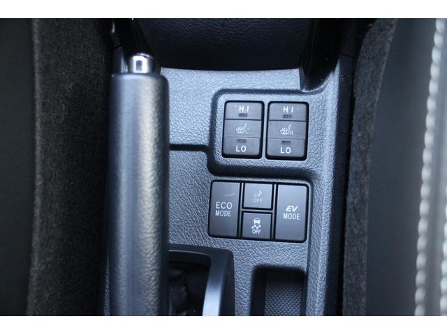 ハイブリッドG ダブルバイビー AAC・スマートキー・ABS・純正メモリーナビ・フルセグ・DVD再生・CD録音・Bluetooth・純正アルミ・LEDライト・フォグランプ・ETC2.0・バックカメラ・ドラレコ・シートヒーター(25枚目)