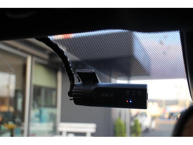 ハイブリッドG ダブルバイビー AAC・スマートキー・ABS・純正メモリーナビ・フルセグ・DVD再生・CD録音・Bluetooth・純正アルミ・LEDライト・フォグランプ・ETC2.0・バックカメラ・ドラレコ・シートヒーター(32枚目)