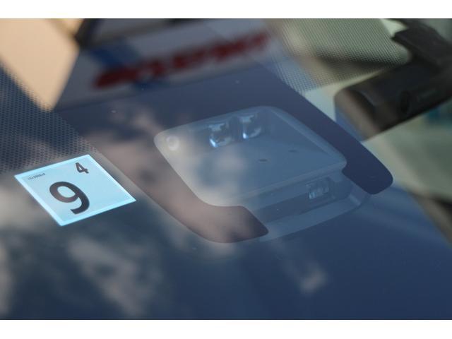 ハイブリッドG ダブルバイビー AAC・スマートキー・ABS・純正メモリーナビ・フルセグ・DVD再生・CD録音・Bluetooth・純正アルミ・LEDライト・フォグランプ・ETC2.0・バックカメラ・ドラレコ・シートヒーター(42枚目)
