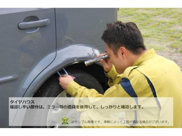 ハイブリッドG ダブルバイビー AAC・スマートキー・ABS・純正メモリーナビ・フルセグ・DVD再生・CD録音・Bluetooth・純正アルミ・LEDライト・フォグランプ・ETC2.0・バックカメラ・ドラレコ・シートヒーター(46枚目)
