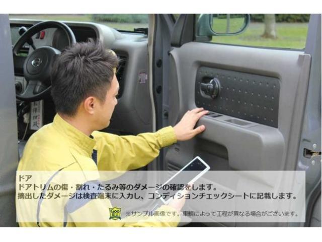 ハイブリッドG ダブルバイビー AAC・スマートキー・ABS・純正メモリーナビ・フルセグ・DVD再生・CD録音・Bluetooth・純正アルミ・LEDライト・フォグランプ・ETC2.0・バックカメラ・ドラレコ・シートヒーター(50枚目)