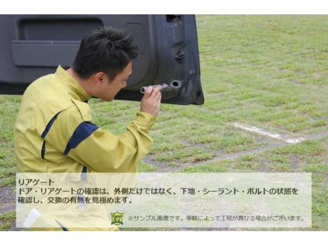 ハイブリッドG ダブルバイビー AAC・スマートキー・ABS・純正メモリーナビ・フルセグ・DVD再生・CD録音・Bluetooth・純正アルミ・LEDライト・フォグランプ・ETC2.0・バックカメラ・ドラレコ・シートヒーター(53枚目)