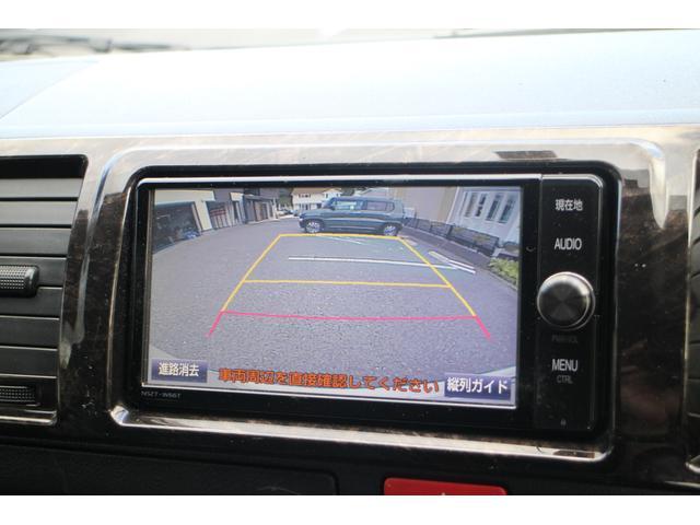 スーパーGL ダークプライム AAC・スマートキー・ABS・純正メモリーナビ・フルセグ・LEDライト・フォグランプ・ETC・バックカメラ・ハーフレザー・両側パワースライドドア(20枚目)