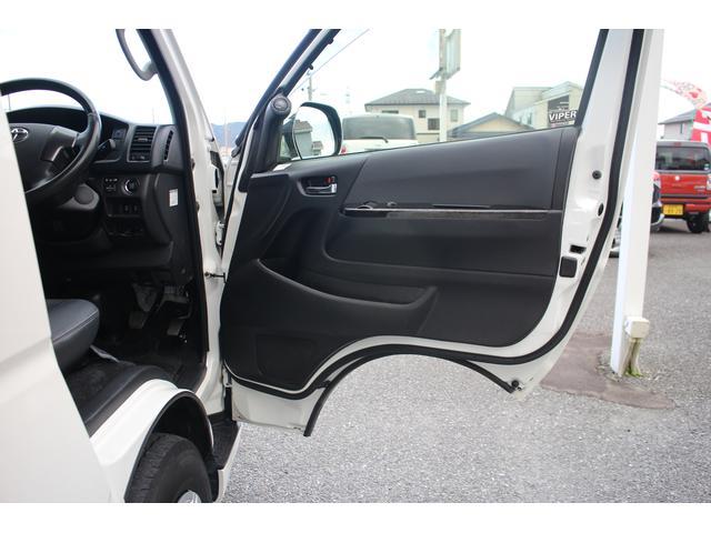 スーパーGL ダークプライム AAC・スマートキー・ABS・純正メモリーナビ・フルセグ・LEDライト・フォグランプ・ETC・バックカメラ・ハーフレザー・両側パワースライドドア(29枚目)