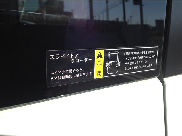 スズキ スペーシア Gリミテッド デュアルカメラサポート パワースライド