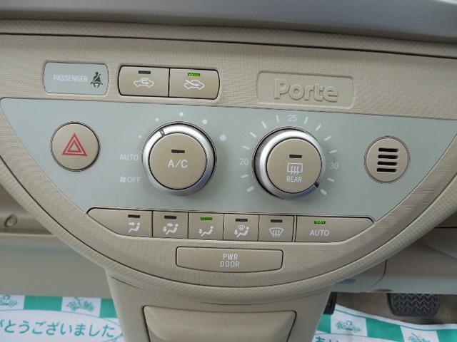 トヨタ ポルテ 150r