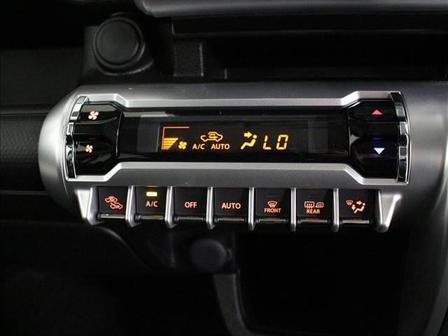 ハイブリッドMX 登録済未使用車デュアルセンサーブレーキ(10枚目)