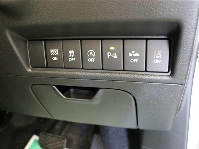 ハイブリッドMV 登録済未使用車(11枚目)