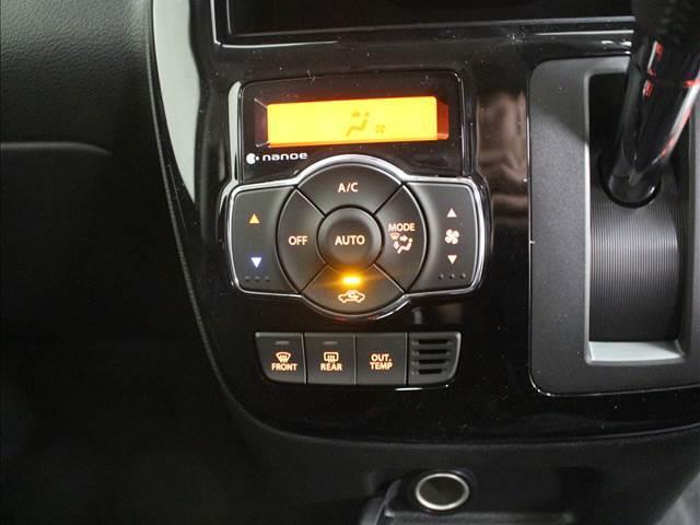 ハイブリッドMV登録済未使用車コンパクトカー両側スライドドア(9枚目)