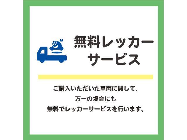 「トヨタ」「ハリアー」「SUV・クロカン」「宮城県」の中古車75