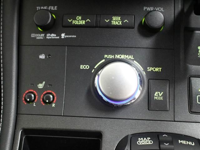 CT200h Fスポーツ コンパクトカー ハイブリッド(9枚目)