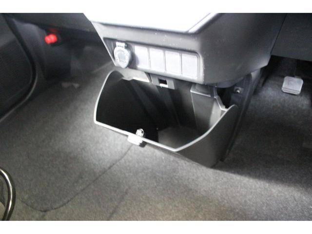 XSA3 登録済未使用車 コンパクトカー両側スライド(32枚目)